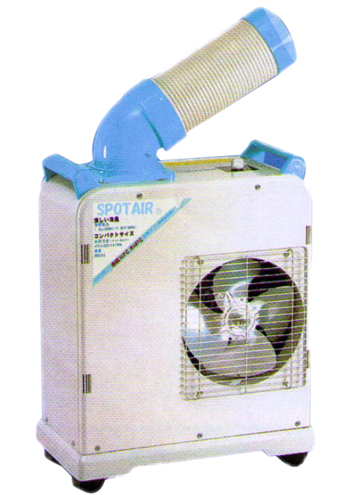 a3db9c3c8 SAC-18. Movable industrial air conditioner ...